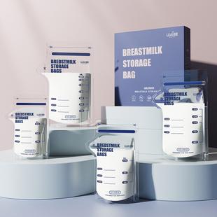 【哇爱】一次性储奶保鲜袋30片
