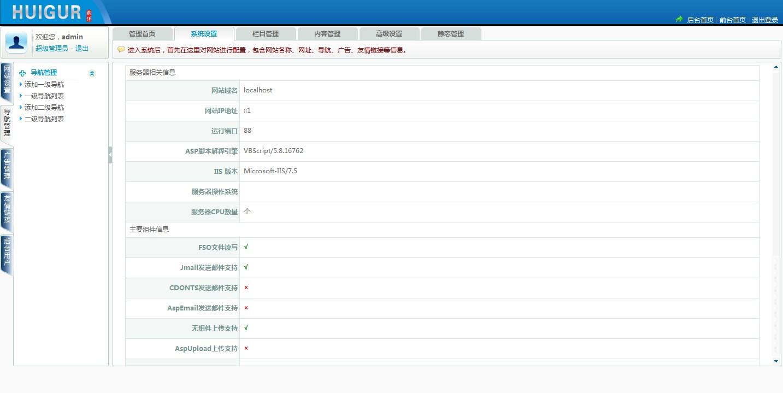 蓝色大气企业网站源码_大气网络公司网站源码 (https://www.oilcn.net.cn/) 网站运营 第5张