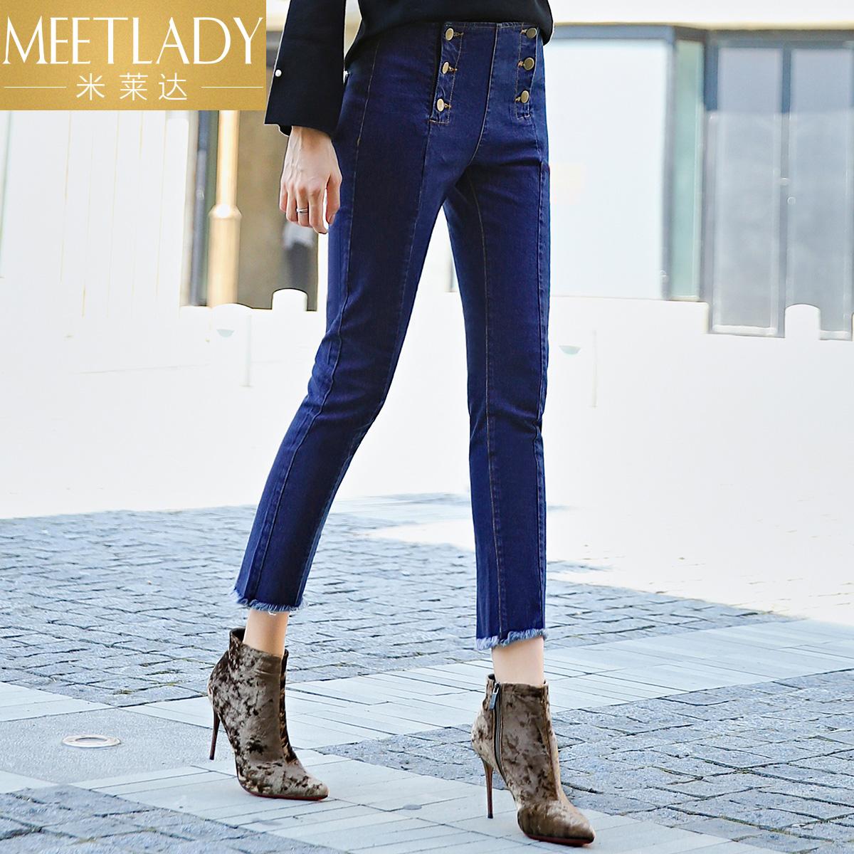 米莱达2017秋装新款女装时尚复古小脚裤双排扣高腰九分牛仔裤女