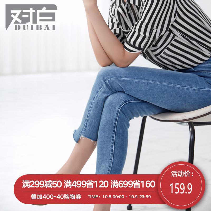 对白小脚牛仔裤女秋不规则脚口九分修身裤子2018新款