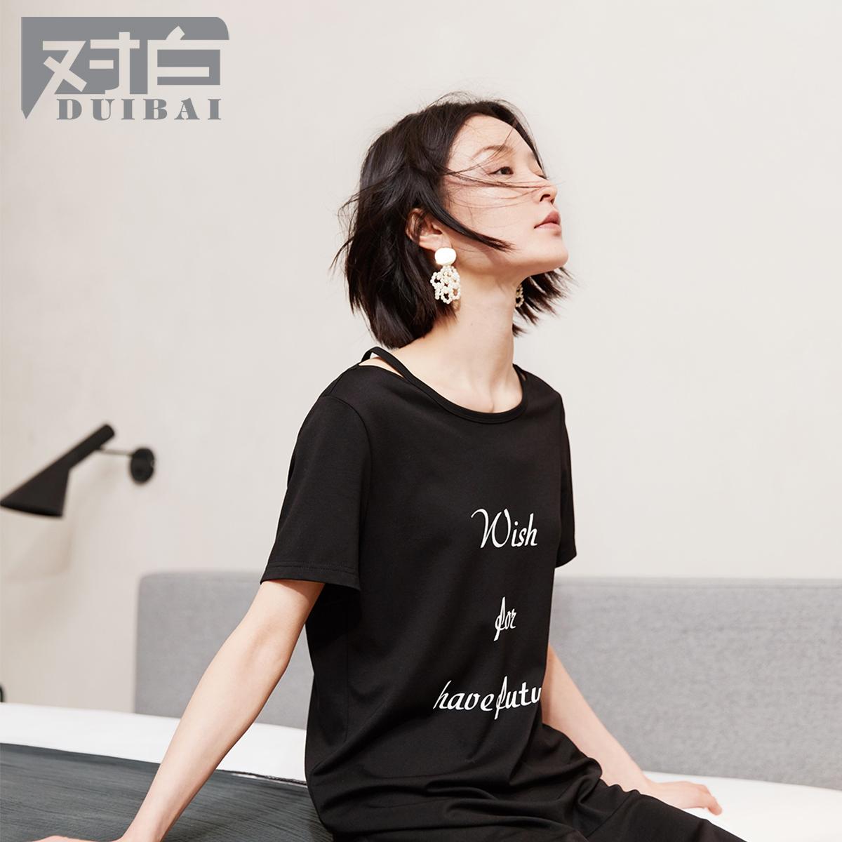 对白T恤式短袖连衣裙女2018夏装新款镂空休闲短裙子