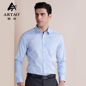 男士职业修身免烫简约纯棉白衬衣长袖衬衫男