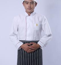 Спецодежда Jin Yicheng