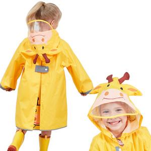 圆萌儿童雨衣雨披卡通动物透气无气味小学生幼儿园男女童雨衣防水