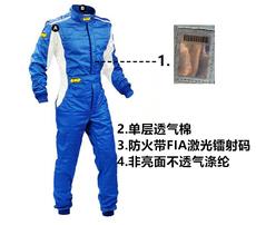 Гоночный костюм Супер-OMP пожарной защиты двойной
