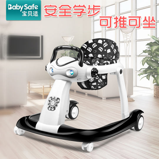 Walker multi-function anti-o-legs rollover 6-12 months baby male baby push can sit girl young children