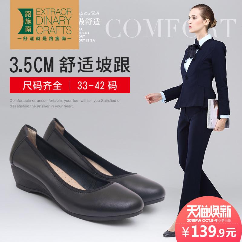 路施南真皮坡跟工作鞋女黑色圆头职业鞋中跟浅口单鞋大码软底皮鞋