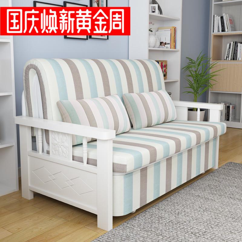 布艺小户型多功能沙发床可折叠客厅双人1.5米实木单人两用沙发