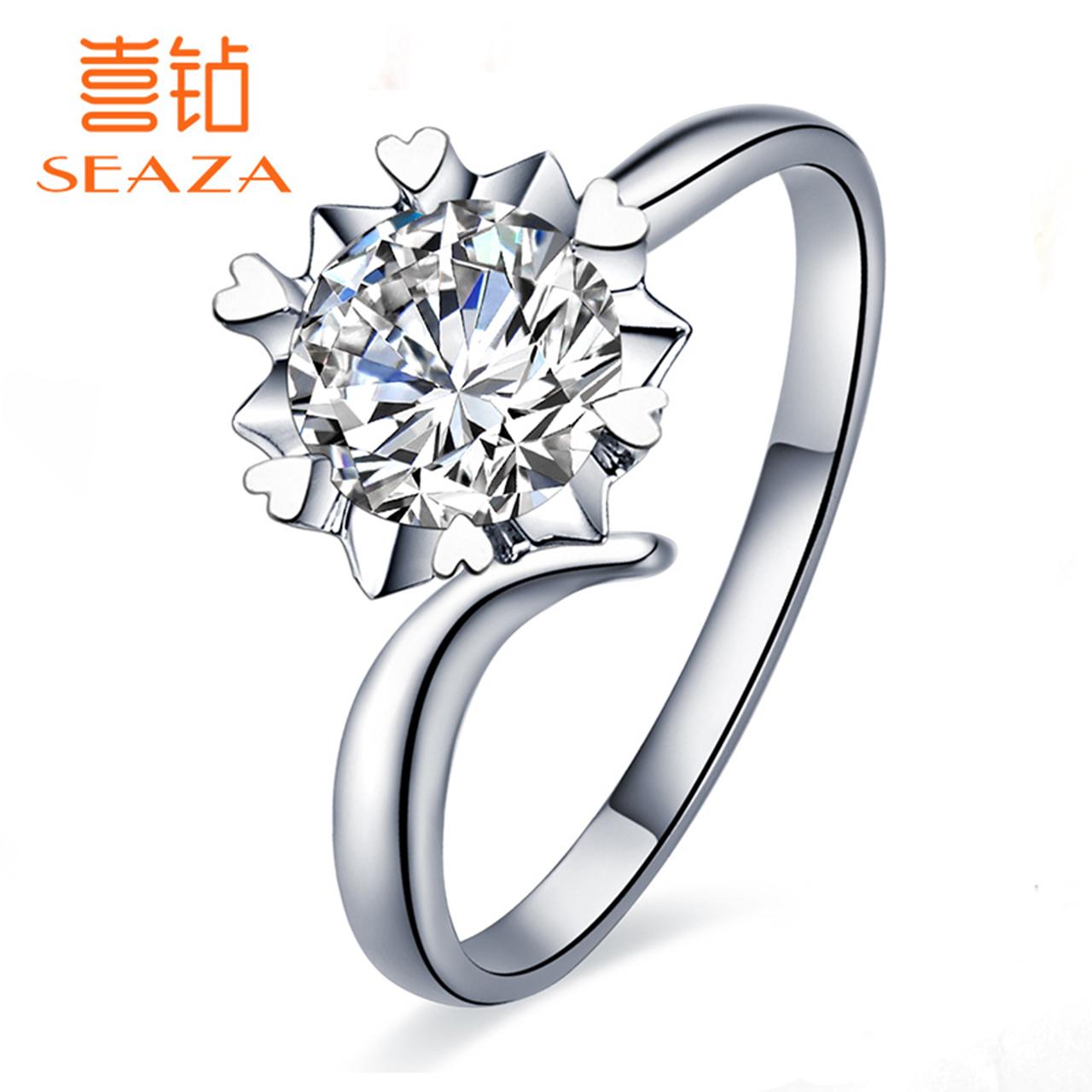 喜钻 白18K金雪花扭臂结婚戒指钻戒求婚钻石女戒显钻款克拉大钻戒