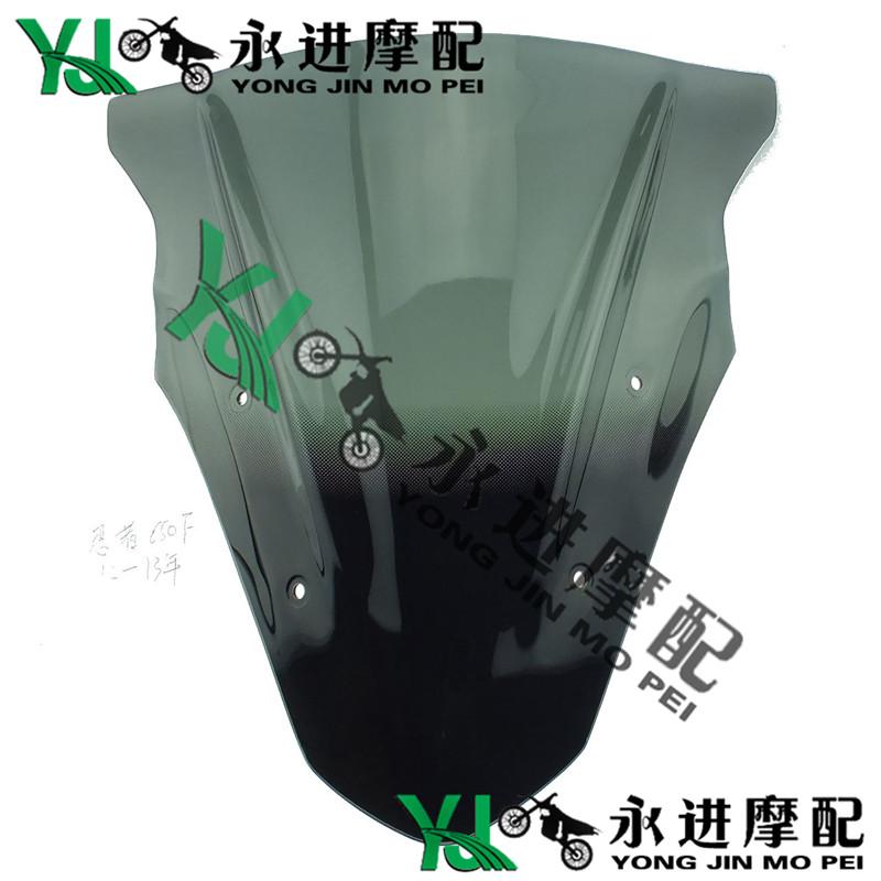 ветровое стекло на мотоцикл Gaocheng ER-6f Ninja 650 12-13