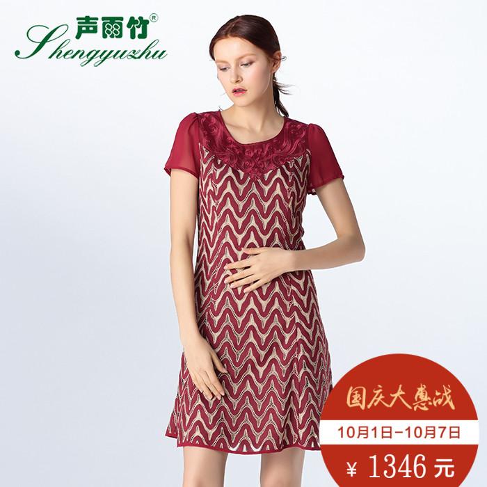 声雨竹女装专柜夏季新款 优雅波浪印花蕾丝短袖圆领修身连衣裙