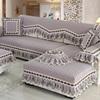 欧式沙发垫四季通用布艺纯棉简约现代坐垫皮沙发罩全盖全包沙发套