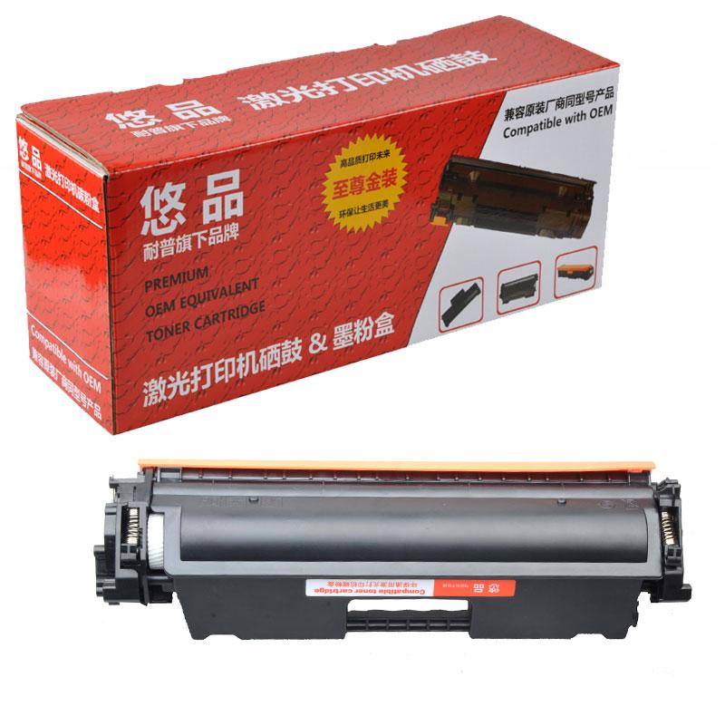 悠品适用惠普CF217A易加粉粉盒M102a-w墨盒M130a-fw-nw硒鼓HP laser jet pro打印复印一体机M132