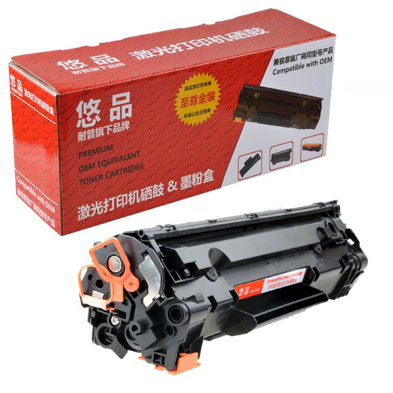 悠品M1213nf易加粉硒鼓 适用惠普HP LaserJet Pro M126a-nw M128fwM226dw M1219nf M202n 88A打印机墨粉盒