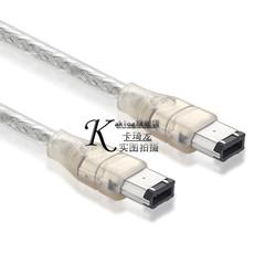 1394-соединение Kaqilong IEEE1394 6-6 6P 6P
