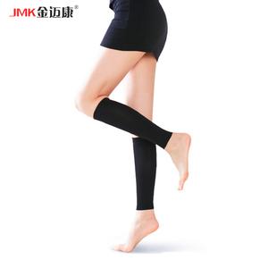 静脉曲张袜医用女小腿套男二级医疗弹力袜防血栓中筒袜术后弹力袜
