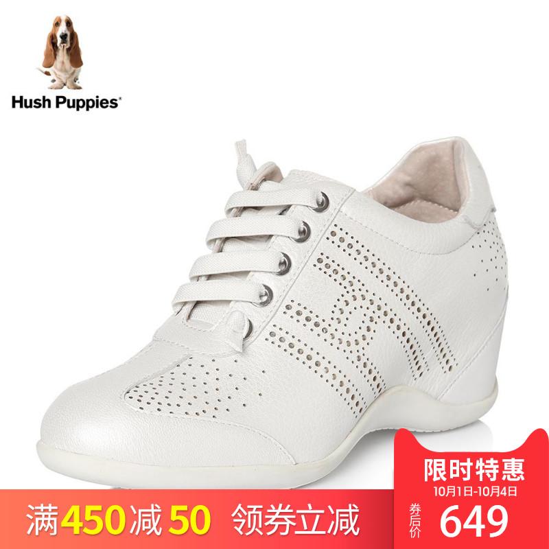 Hush Puppies-暇步士2018专柜同款镂空女休闲鞋HMF28AM8