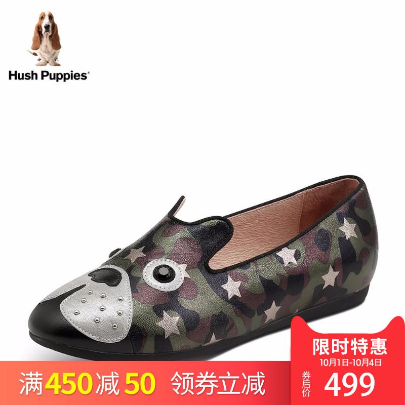 暇步士秋季季新款狗狗鞋羊皮女士低帮单鞋休闲女鞋HAV29CM7