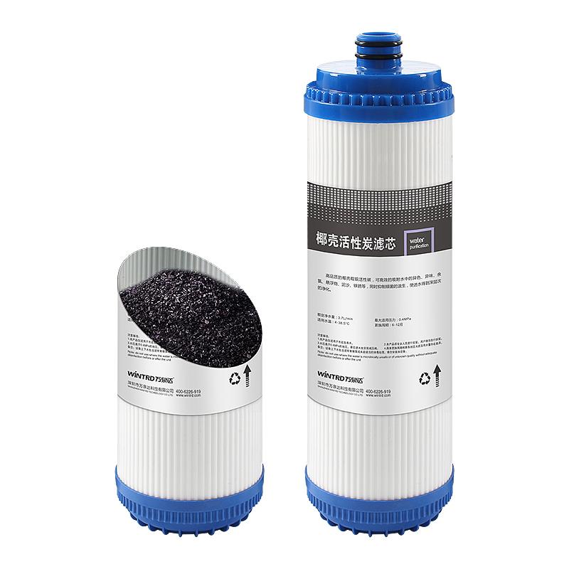万泉达10寸插口颗粒活性炭纯水机净水器耗材插入式udf过滤器滤芯