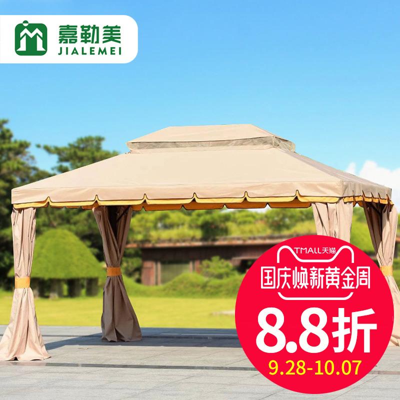 嘉勒美户外罗马帐篷遮阳伞大型露天阳台沙滩庭院棚凉亭棚遮阳棚