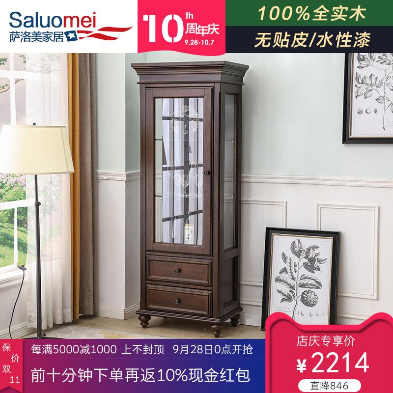美式乡村全实木酒柜单门电视柜边柜组合欧式储物收纳柜玻璃装饰柜