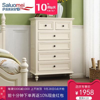 美式实木五六七斗柜小户型玄关收纳柜储物柜白色现代简约卧室家具