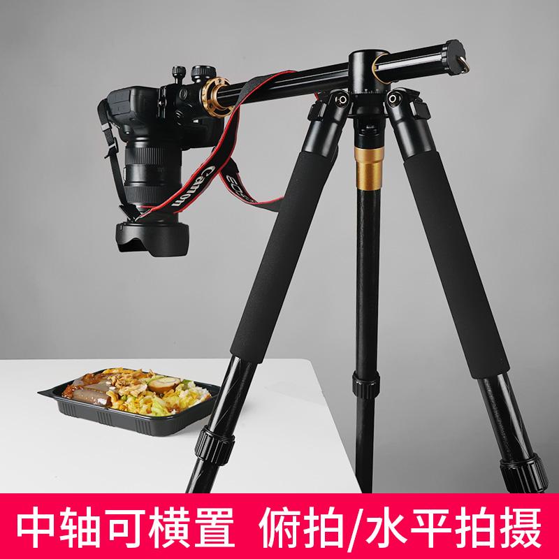 轻装时代Q999H三脚架单反 横臂摄影多功能俯拍支架三角架云台可折独脚架相机三脚架