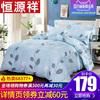 恒源祥四件套全棉纯棉床上四件套加厚被套床单双人2.0米1.8m床品