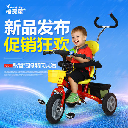 Three-wheeled Trolley children's tricycle 1-2-3-6 years old baby stroller kids bicycle