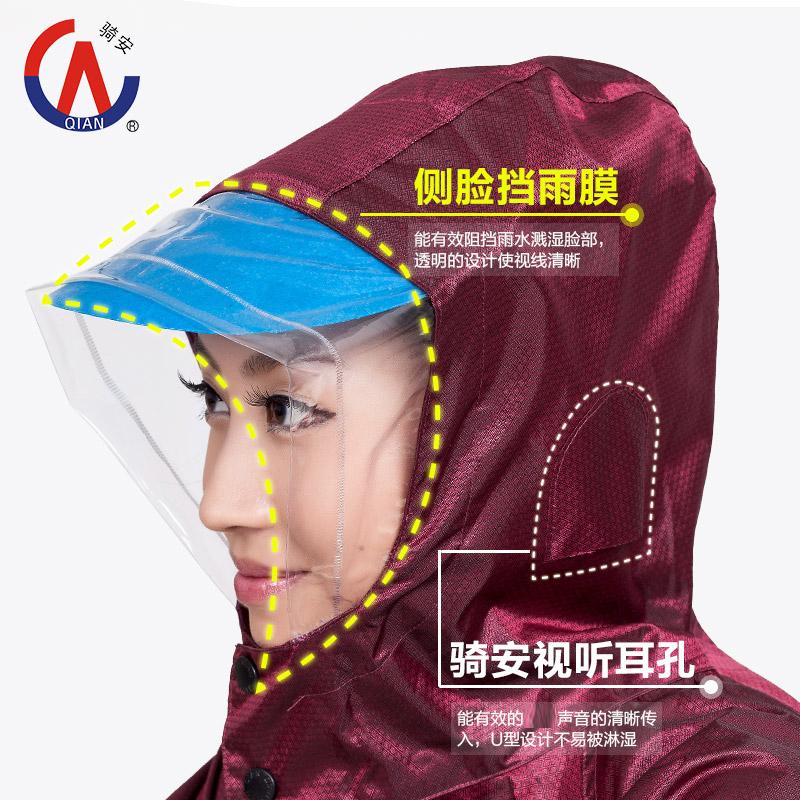 骑安电动车自行车雨衣有袖韩国时尚成人男女加大单人提花雨衣雨披