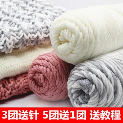 织围巾编织线工具情人棉围巾线钩针线男士毛球潮人韩式小孩毛线
