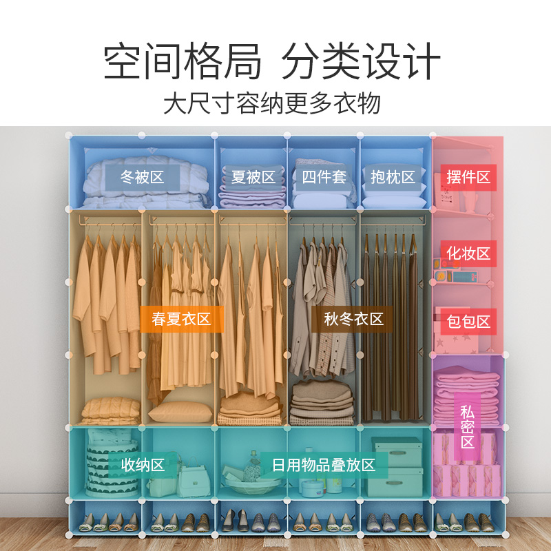 Simple wardrobe assembly rental detachable economy household storage solid wood plastic cloth large wardrobe storage cabinet