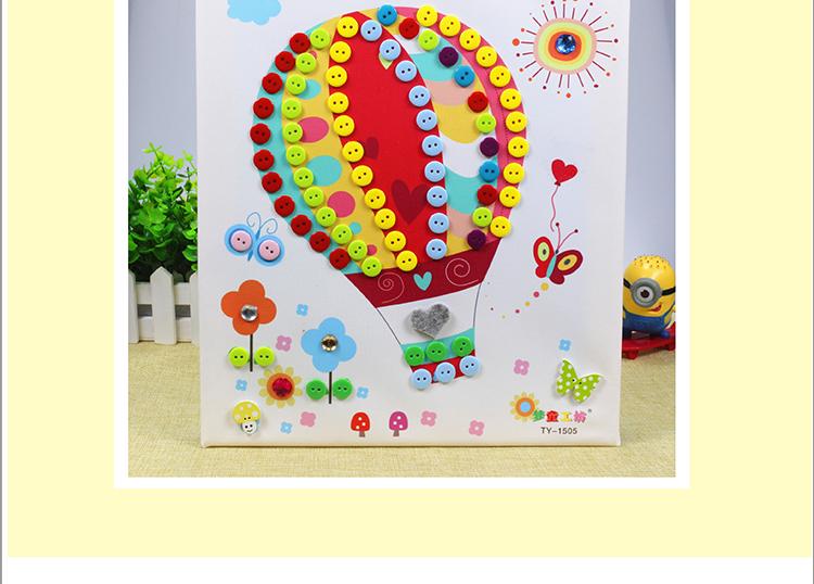木质相框diy纽扣画 儿童手工制作 幼儿园扣子粘贴画玩具