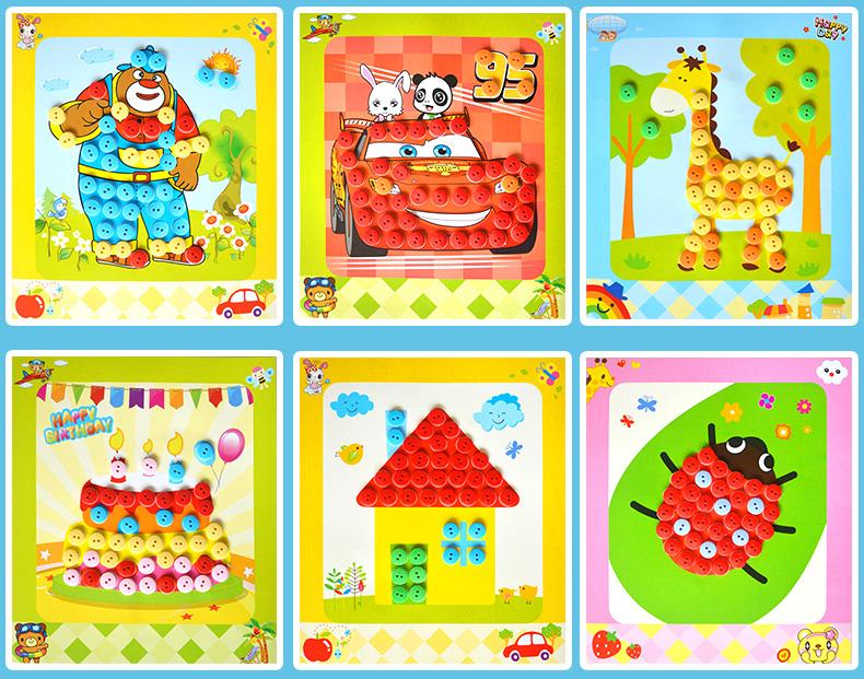 纽扣画 儿童手工制作扣子画 幼儿园手工diy粘贴画材料包
