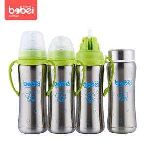 邦贝小象 2-3岁宝宝保温奶瓶两用防摔婴儿幼童不锈钢奶壶304