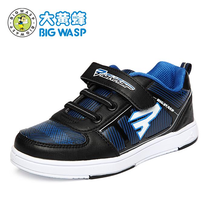детские кроссовки BIG WASP xb2168011 2013