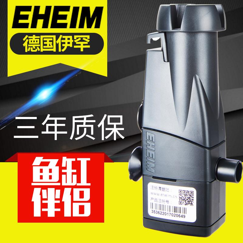 德国伊罕进口EHEIM鱼缸除油膜器水族箱过滤设备净水器水面油膜器