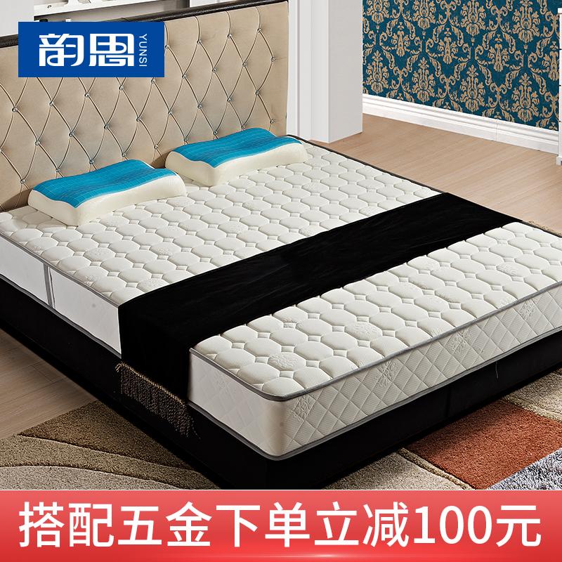 独立弹簧偏硬护脊天然乳胶床垫1.8米隐形床翻床豪华席梦思17cm厚