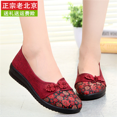 туфли Old Beijing cloth shoes 505