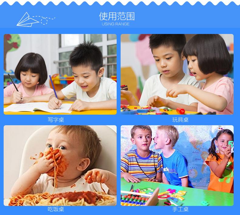形桌子塑料宝宝学习桌画画小方桌儿童桌椅餐桌
