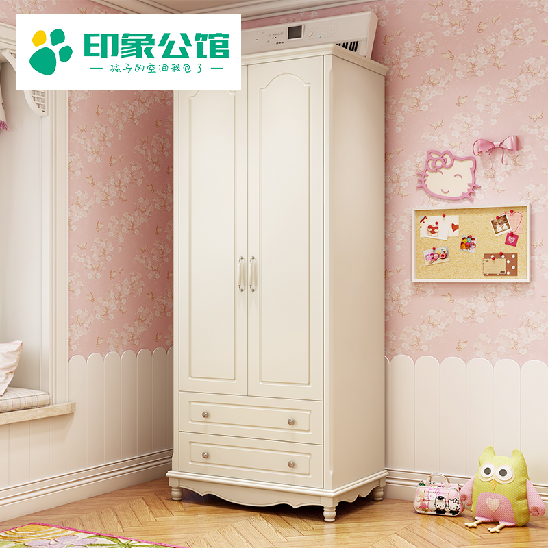 儿童衣柜两门衣柜大衣橱省空间简易衣柜组装组合衣柜宝宝2门衣柜