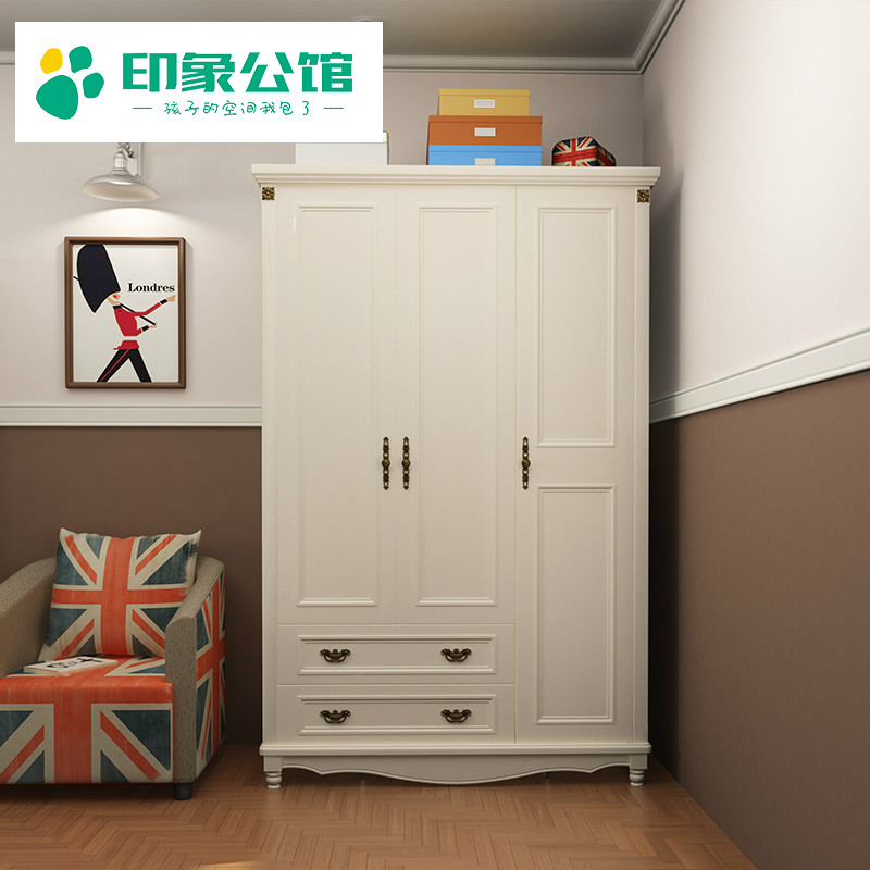 美式三门衣柜儿童简约现代组装3门储物实木衣橱主卧组装储藏柜子