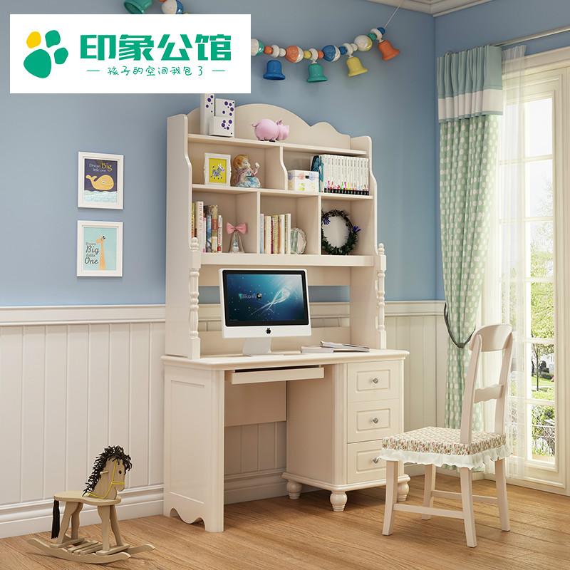 现代简约书架书桌椅组合书柜电脑书桌儿童学生写字台家用学习桌子