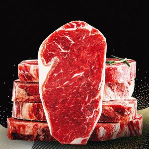 【大希地】原肉整切西冷牛排130g*10