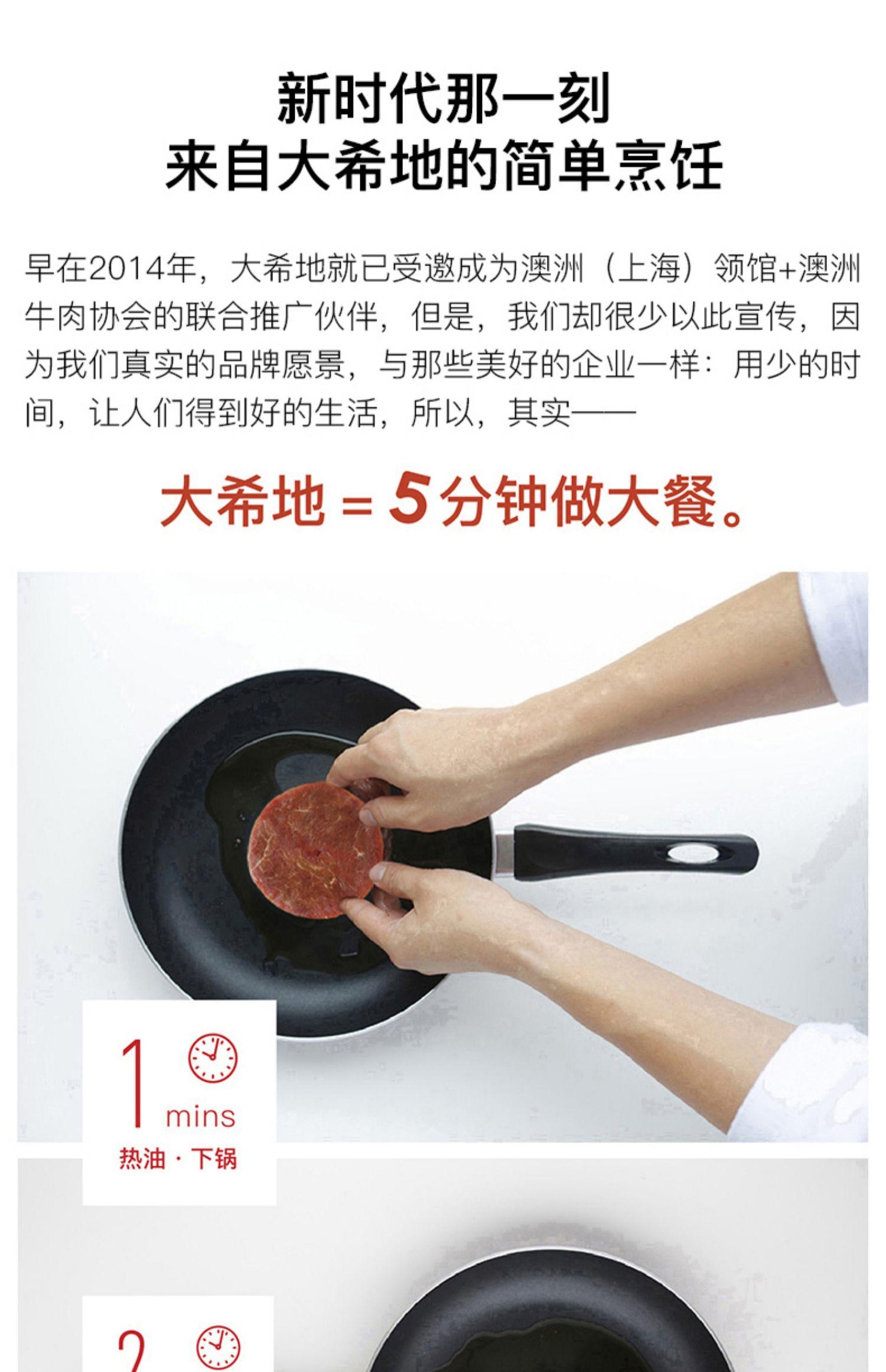 大希地进口新鲜牛肉黑椒牛排10片单片