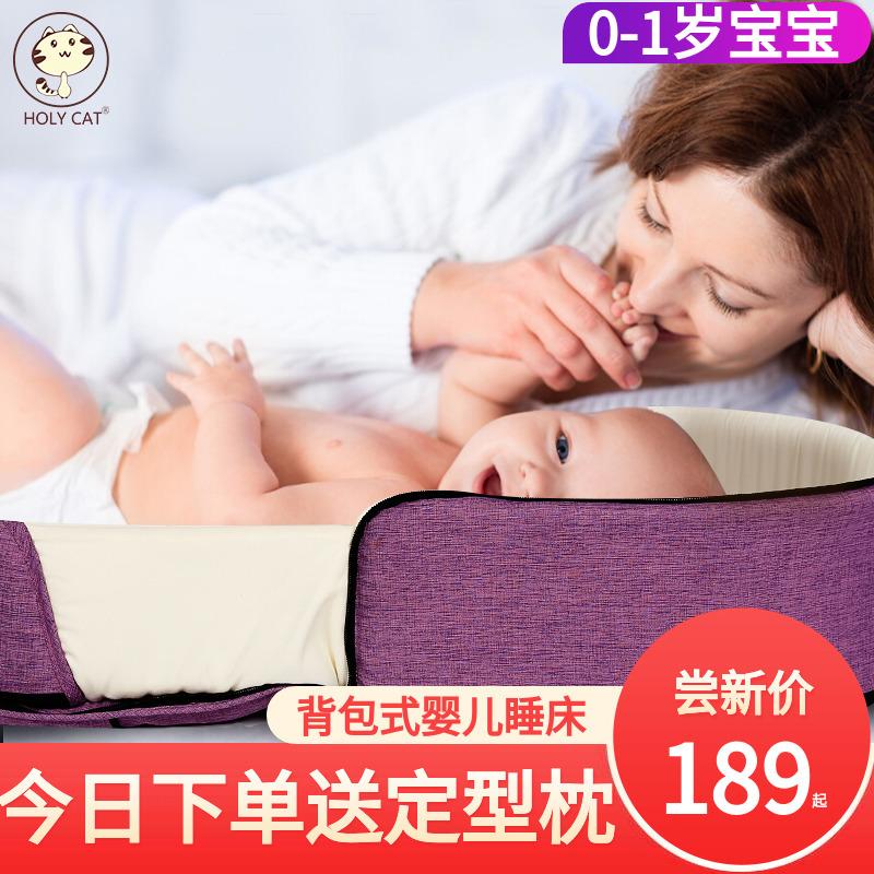 婴儿床中床防压便携式背包多功能可折叠新生的儿宝宝床上睡觉神器