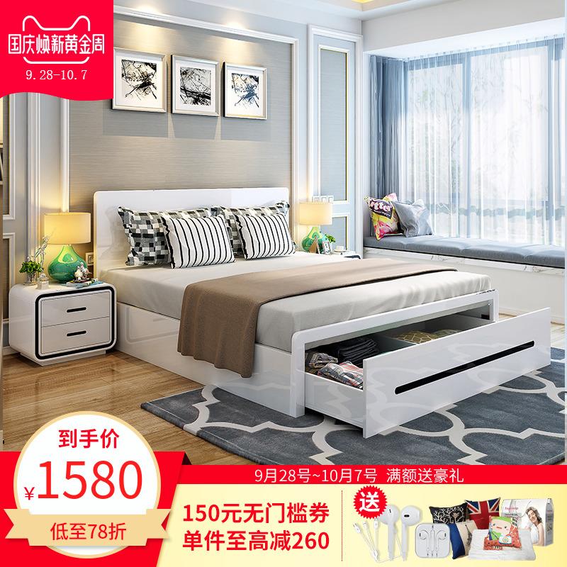 卧室现代简约双人床储物床 主卧经济型板式收纳床烤漆抽屉床婚床