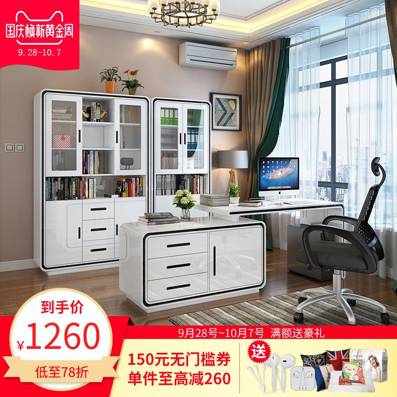 家用卧室旋转转角台式电脑桌现代简约组装写字台书桌书柜书架组合