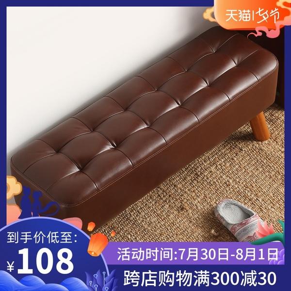 仿皮换鞋凳长凳简约现代服装店门口沙发凳子脚凳板凳穿鞋凳床尾凳