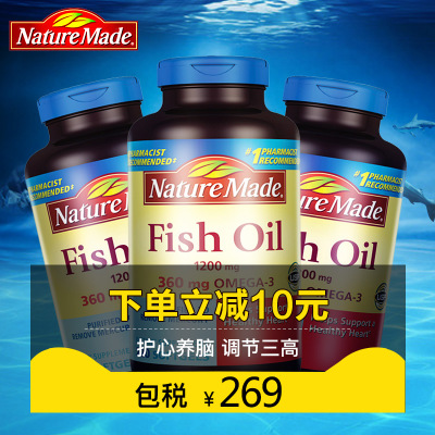 Nature Madefishoil